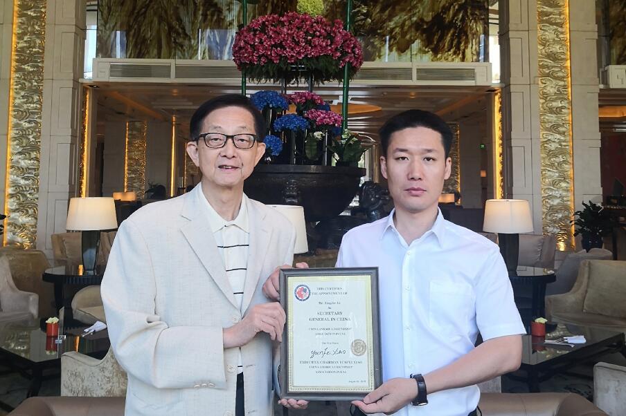 吕英杰出任美国中美友好协会中国区总干事