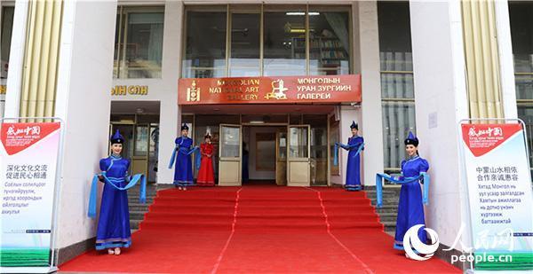 """""""感知中国""""纪念中蒙建交70周年系列文化活动启动仪式在乌兰巴托举行"""
