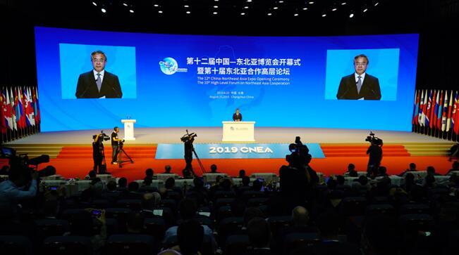 胡春华:中国高度重视与东北亚各国经贸往来