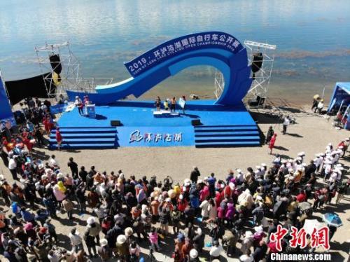 2019・环泸沽湖国际自行车公开赛鸣枪开赛