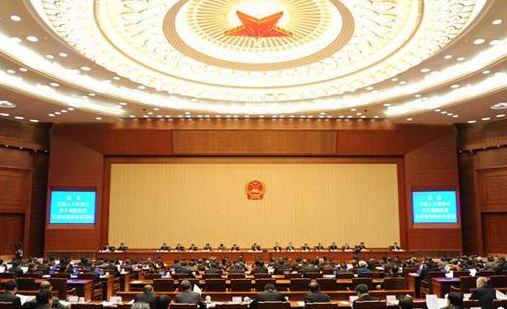 新中国第九批特赦对象回归社会